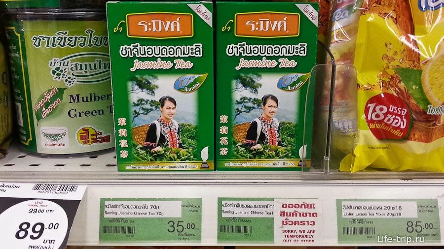 В начале я думал, что зеленый чай дорогой, но оказалось, что есть и по 35 бат