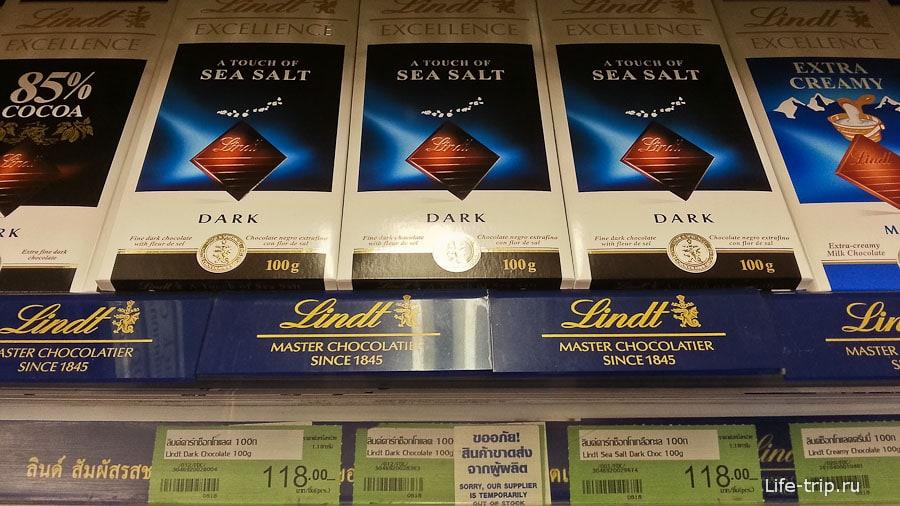 Соленый шоколад, есть такой же с перцем