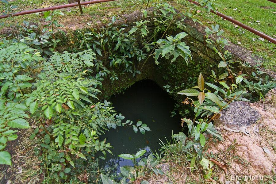 Доисторической колодец с водой