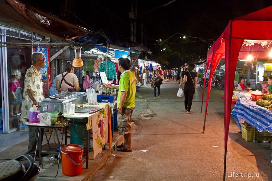 Вещевой-овощной рынок