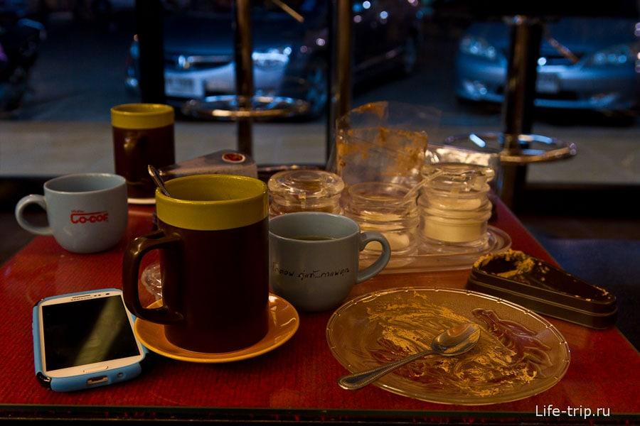 Сидим в кафе Cofee Today