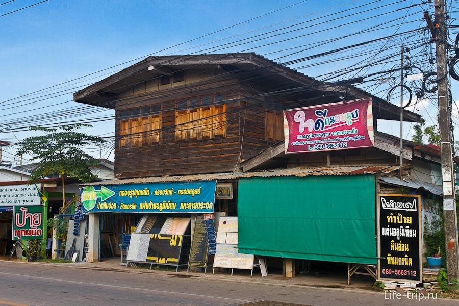 Старые деревянные домики в Кампенг Пет