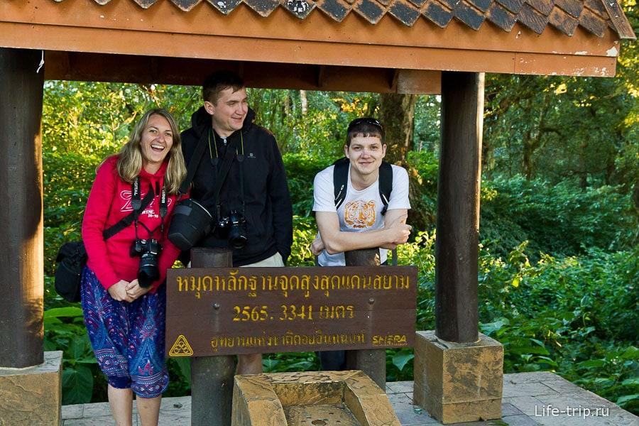 Самая верхняя точка Таиланда, все хорошо, только дубак