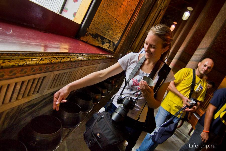 Бросаем монетки на счастье в храме Лежащего Будды