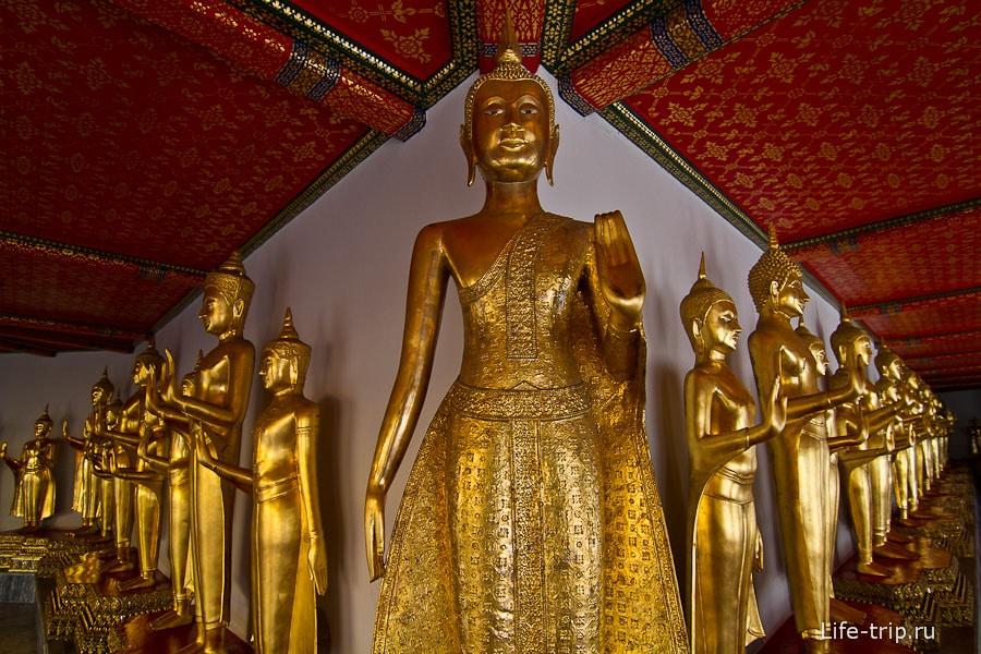 Статуи Будды в одной из своих поз