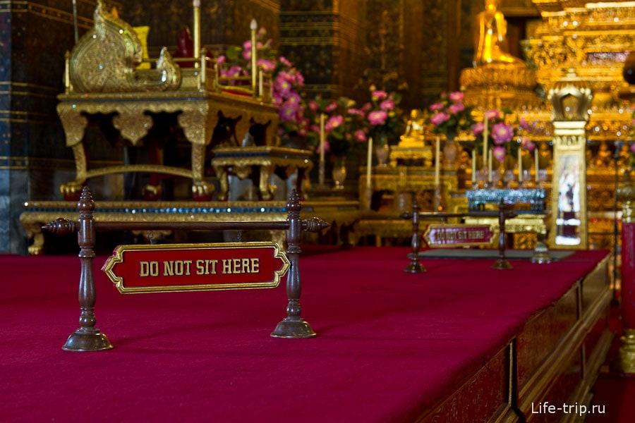 На подиуме в храме могут сидеть только монахи