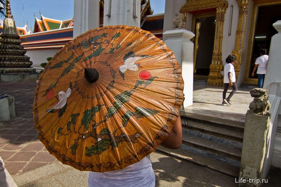 Забавные бумажные зонтики от солнца