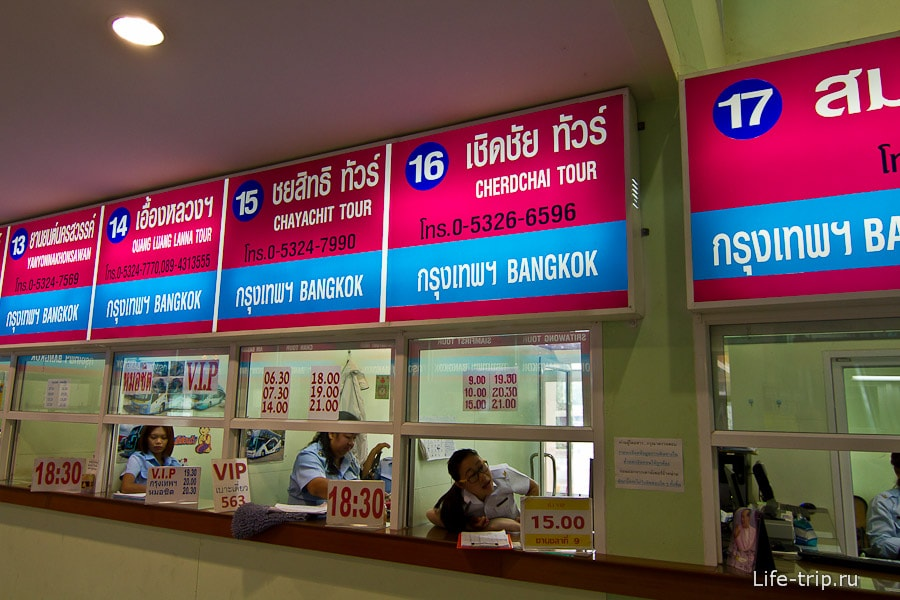 Кассы по продаже билетов в новом здании Arcade Bus terminal
