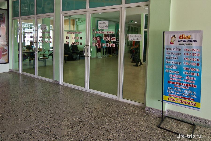 Кондиционированный зал в новом здании Arcade Bus terminal