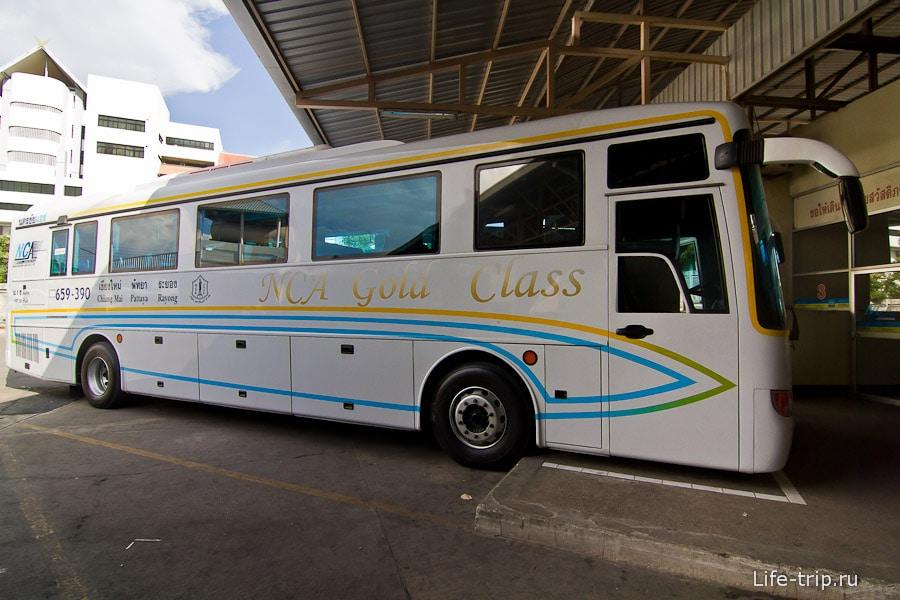 Автобус от Nakonchai Air