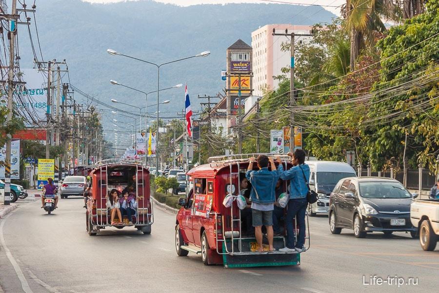 По городу проще всего перемещаться на сонгтео
