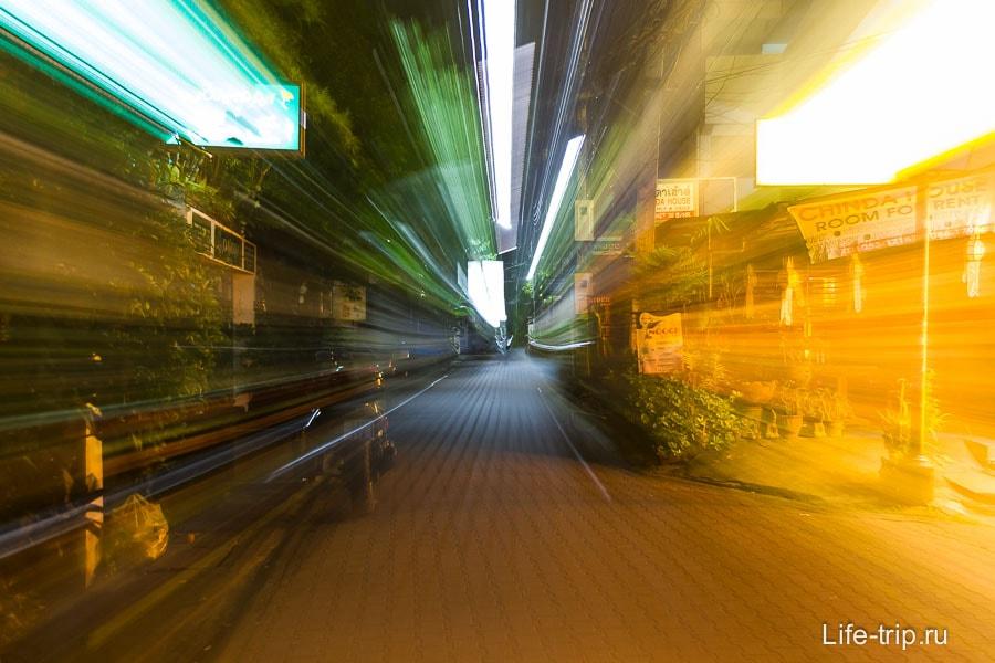 Эксперименты с перемещениями в пространстве