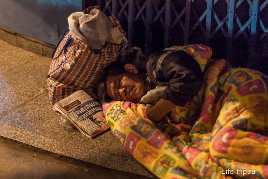 Спящие люди на улице