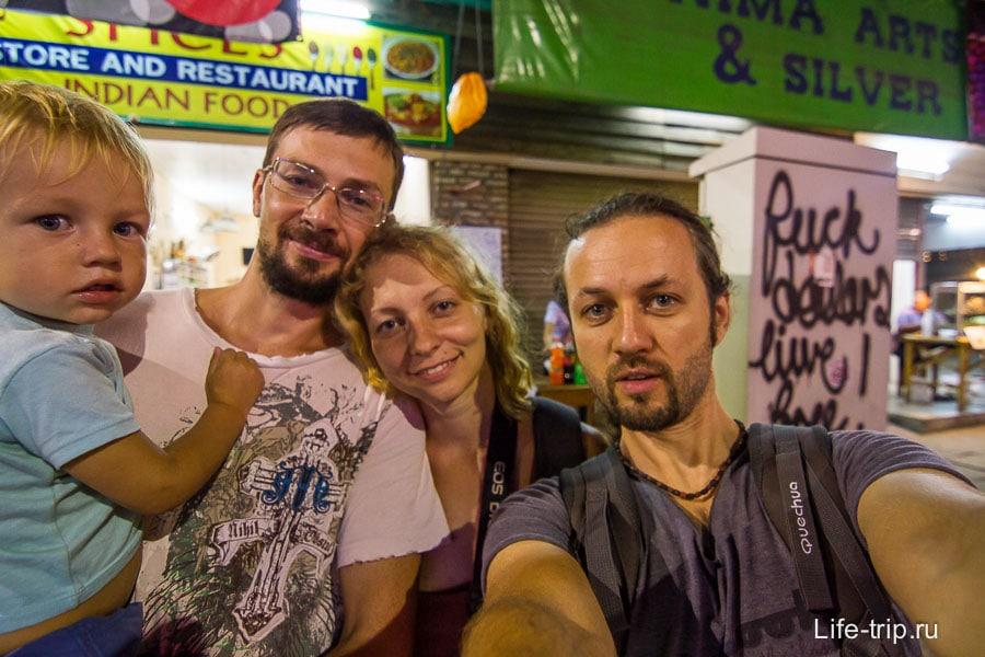 Руслан, Мария и Женя, читатели блога