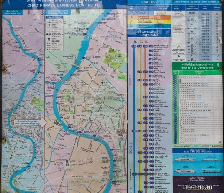 Карта причалов, расписание речных трамваев в Бангкоке