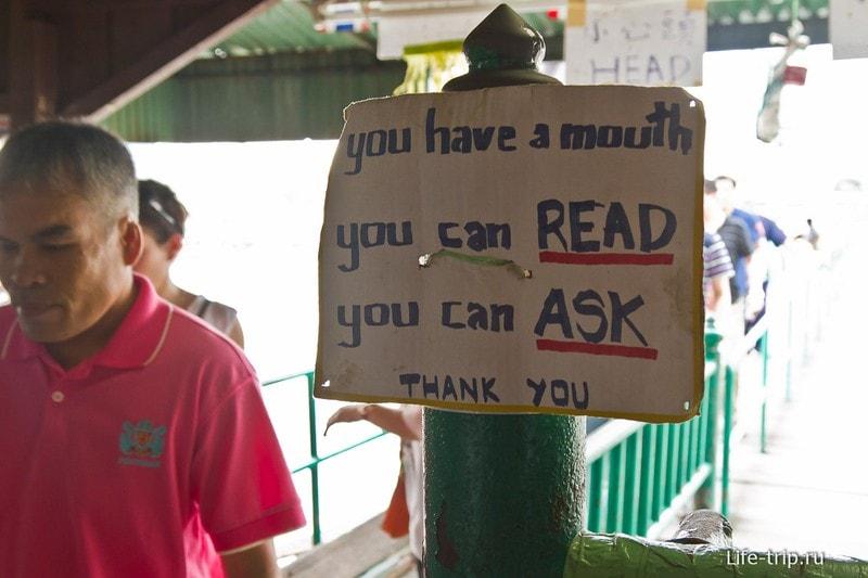 Видимо даже тайцев можно достать