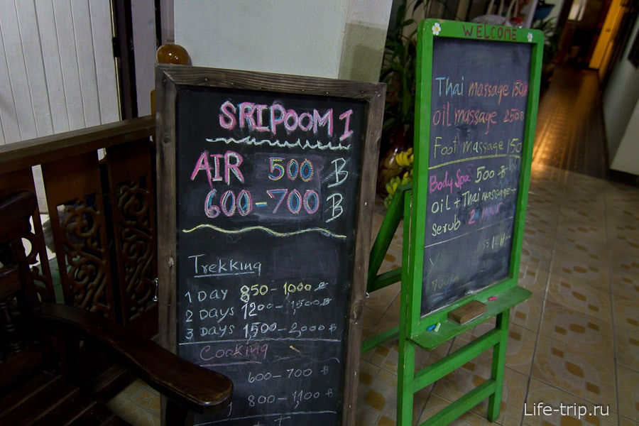 Sripoom House