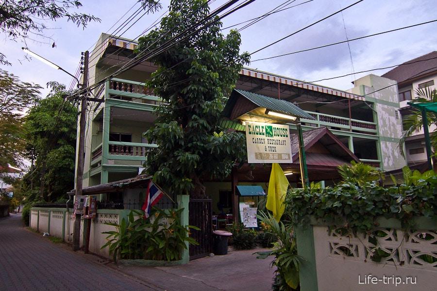 Eagle Guest House