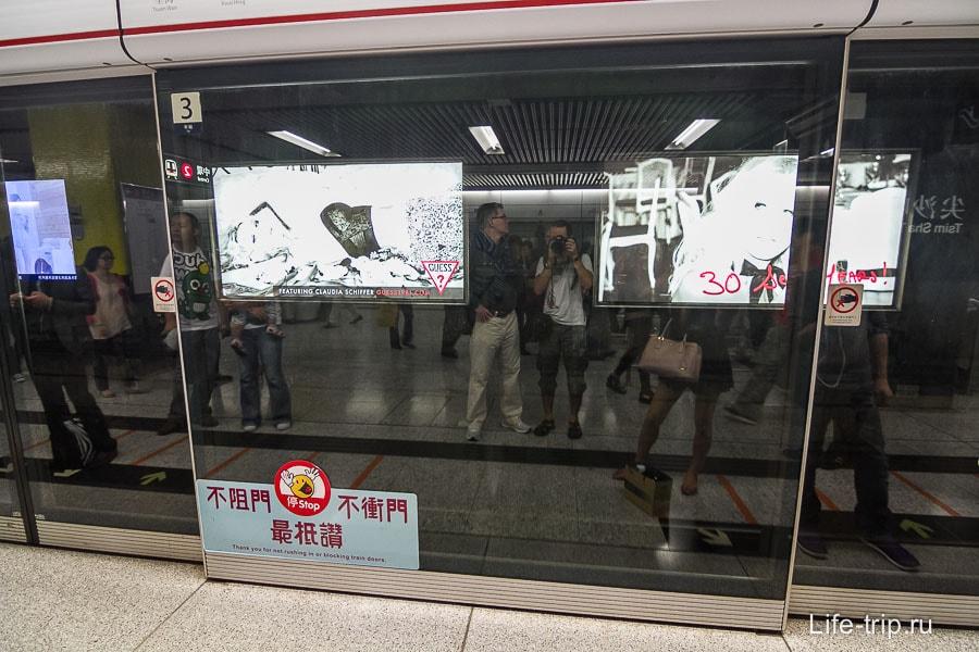 Перрон отгорожен от поезда прозрачным стеклом с дверьми