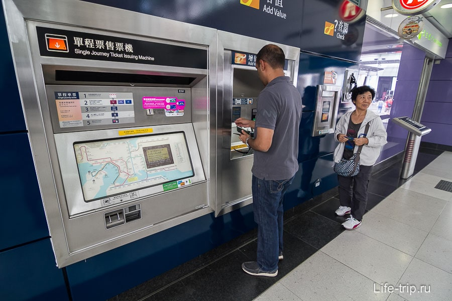 Автоматы для пополнения карт Октопус и покупки обычных билетов
