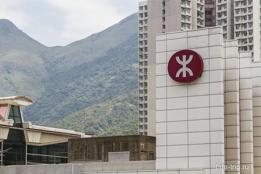 Так обозначается метро Гонконга