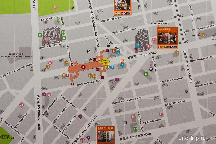 Схема выходов метро Гонконга на карте города