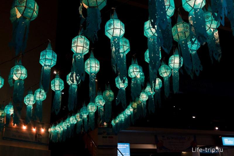 Лой Кратонг и Йипенг фестиваль (34)