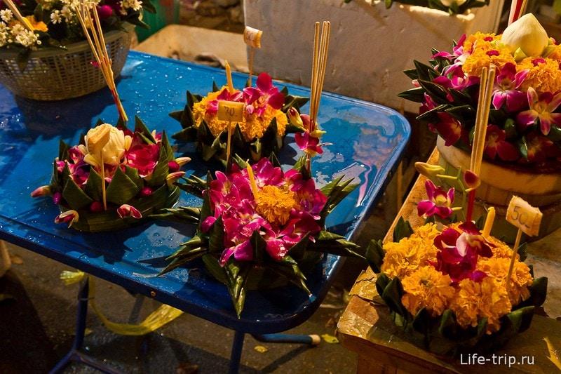 Лой Кратонг и Йипенг фестиваль (12)