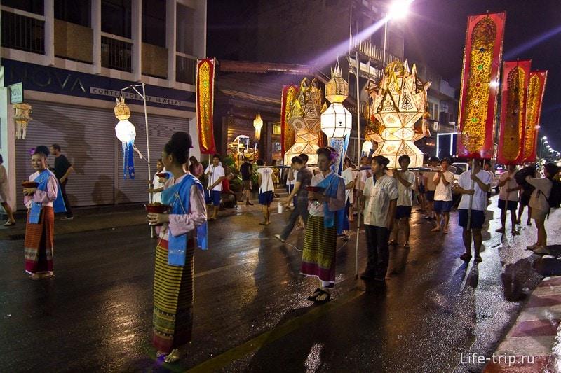 Лой Кратонг и Йипенг фестиваль (10)