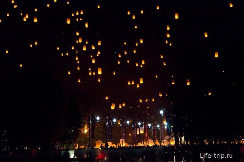 Лой Кратонг и Йипенг фестиваль (2)