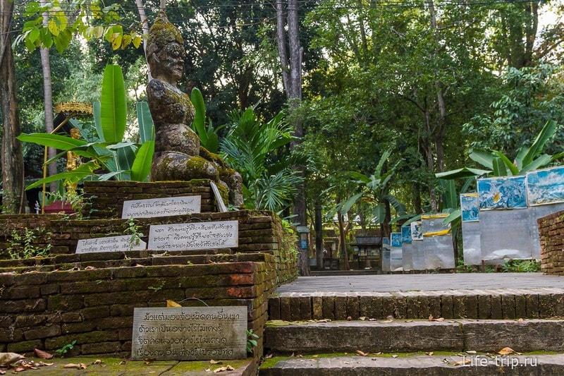 Туннельный храм Wat Umong (2)