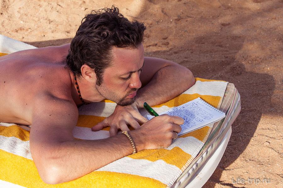 Когда-то я не брал ноут с собой и писал все в блокнот