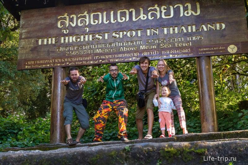 Национальный парк Doi Inthanon (40)