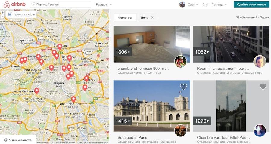 Результаты поиска AirBnb в Париже