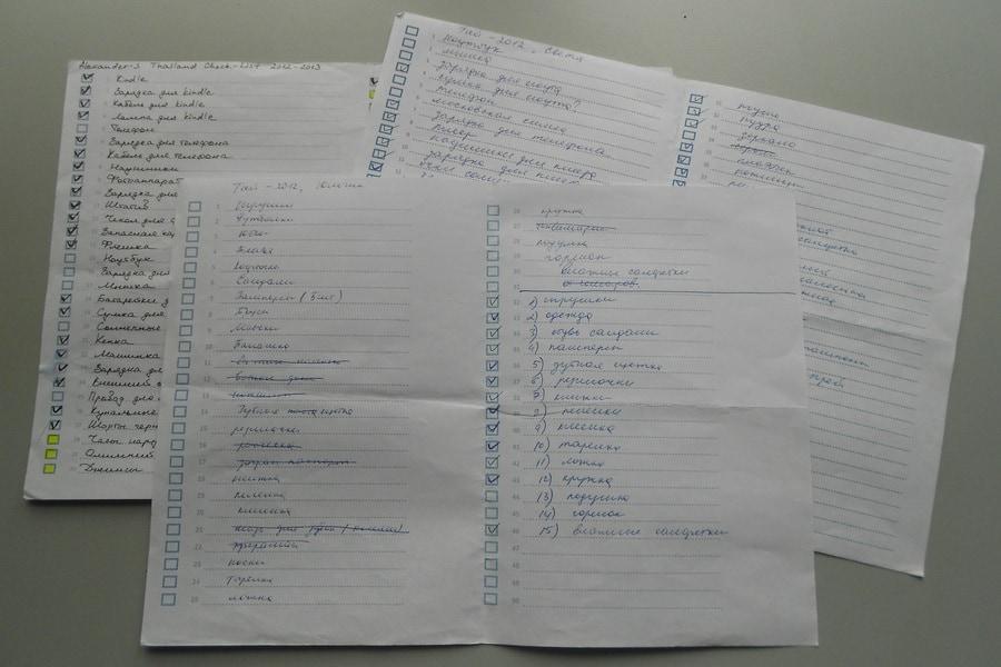 Чек-лист для сбора вещей у каждого члена семьи свой