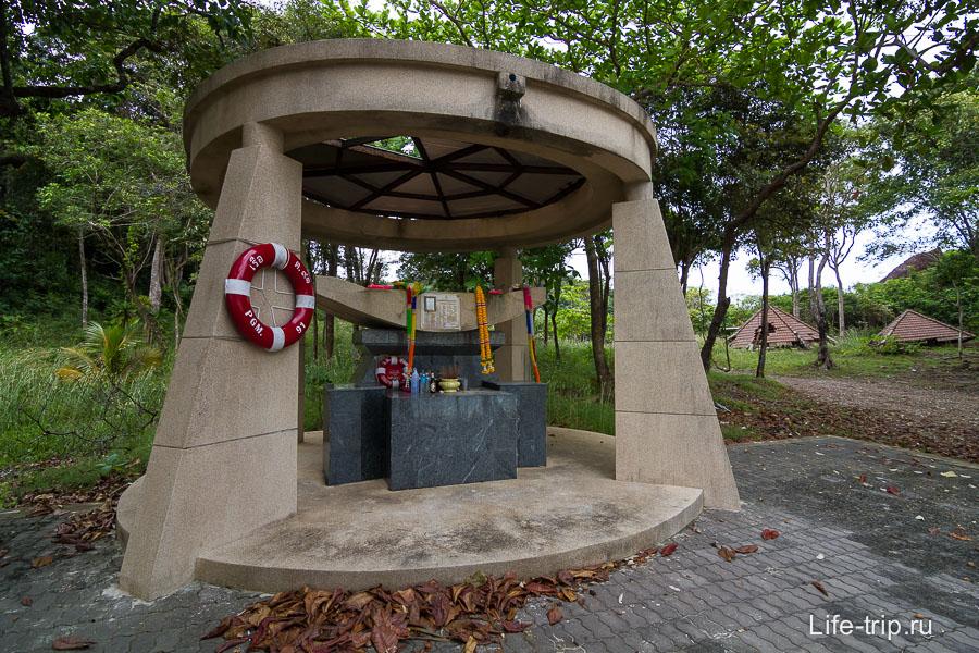 Мемориал на Long Beach