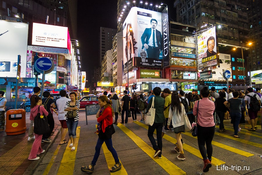 Многолюдный Гонконг