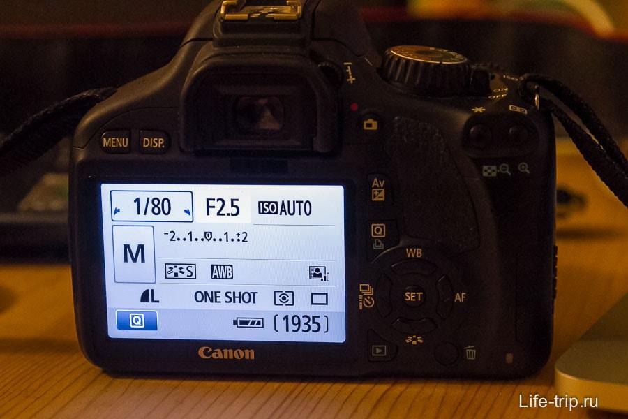 Основные настройки цифрового фотоаппарата