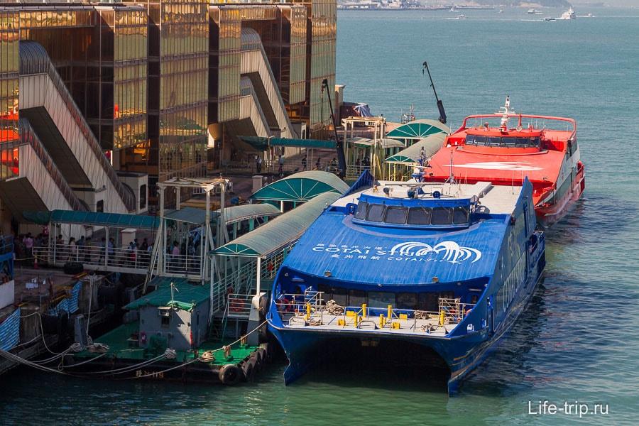 Паром Гонконг-Макао