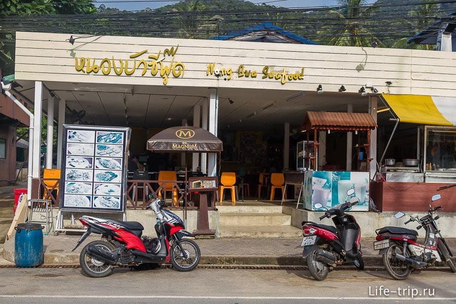 Моя любимая кафешка Nong bue Seafood