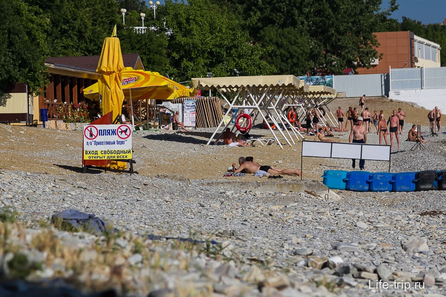 На пляжах Геленджика запретили пить! Интересно, действует?
