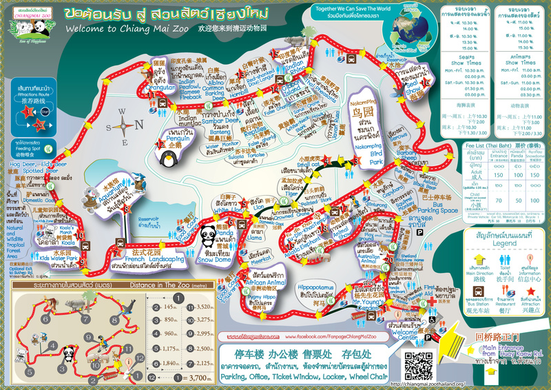 Схема зоопарка в Чианг Мае
