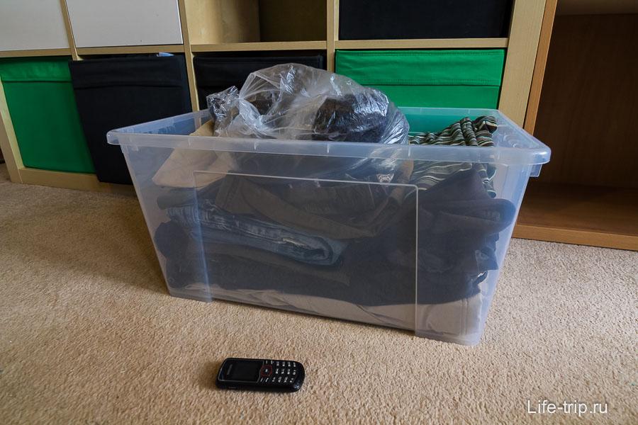 Моя одежда занимает всего контейнер
