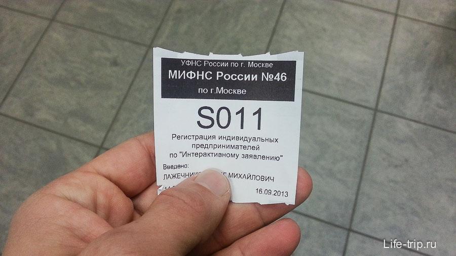 Регистрация ип рб интернет книги онлайн по бухгалтерии по казахстану
