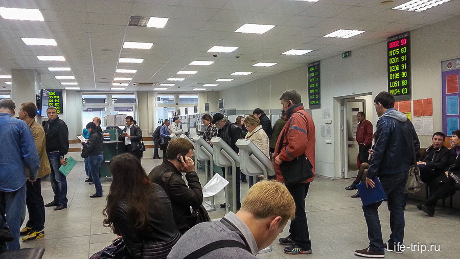 Регистрация ип в москве 46 налоговая порядок подачи декларации по ндфл в 2019 году