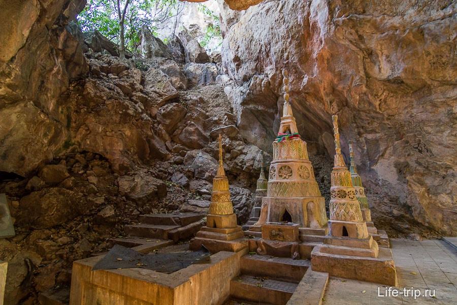 Вторая пещера с дырой в потолке