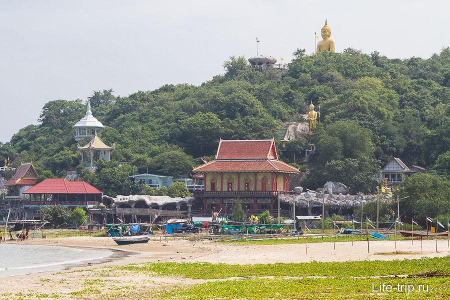 Гора Кхао Тао и  Большой Будда