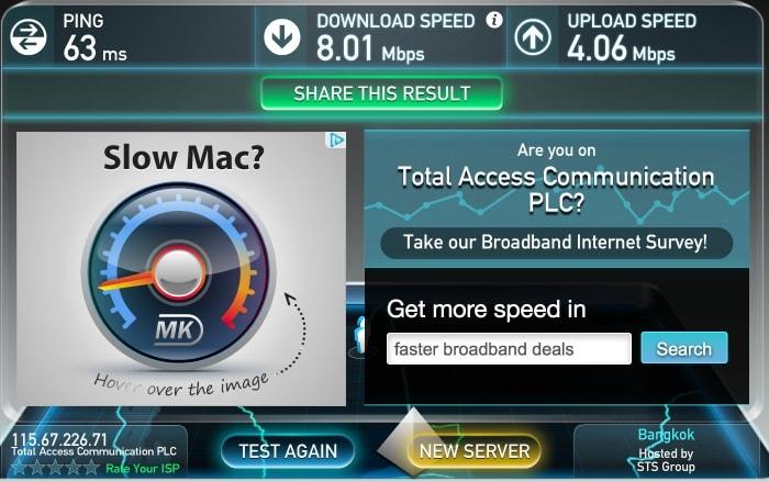 Скорость 3G на Самуи до Бангкока