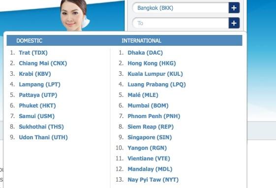 Куда летает Bangkok Airways