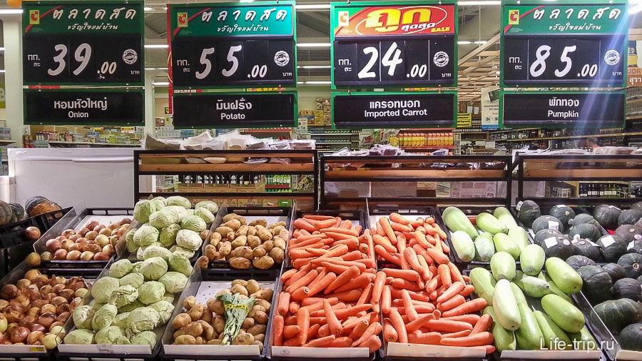 Привычные нам овощи в Биг С с ценами